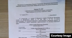 Документ, що підтверджує право Володимира на поліпшення житлових умов