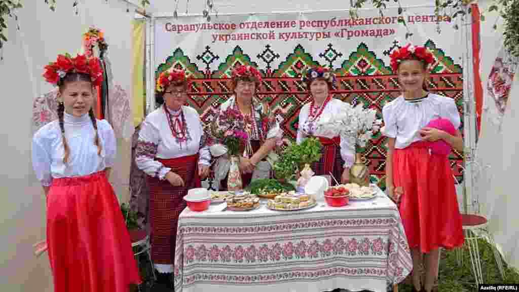 Украин милли йорты