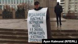 Белсенді Асхат Жексебаев Алматыдағы Республика алаңында жалғыз адам пикетінде тұр. 11 қараша 2019 жыл.