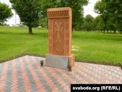 У краях, дзе асядаюць армяне, яны ўсталёўваюць памятныя знакі – хачкары. Такі ёсьць і ў Магілёве