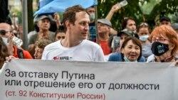 """Лицом к событию. Что в Россию принесет """"вторая волна""""?"""