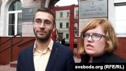 Антон Матолька і Марыя Колесава-Гудзіліна