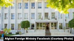 وزارت خارجۀ افغانستان