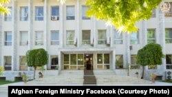 تصویری از ساختمان وزارت خارجه افغانستان
