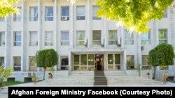د افغانستان د بهرنیو چارو وزارت