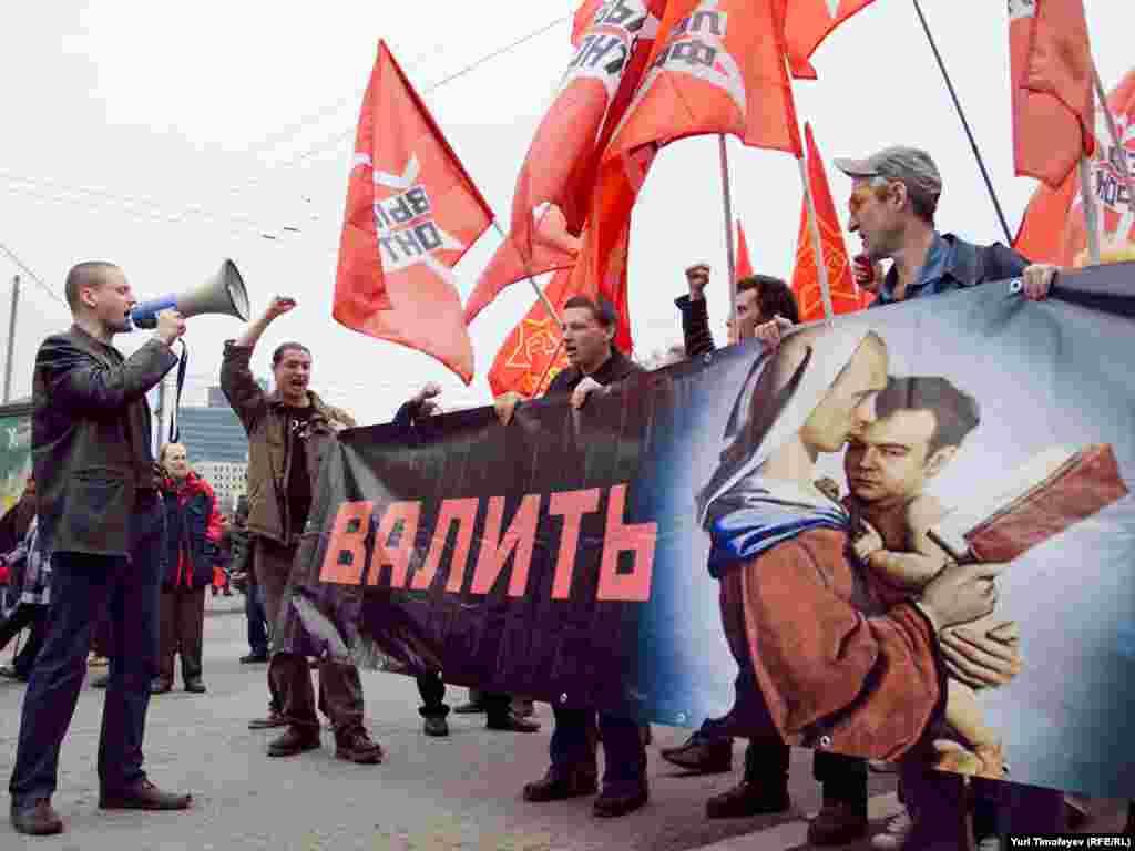 """Активисты """"Левого фронта"""" баннер так и не убрали и без проблем закончили демонстрацию."""