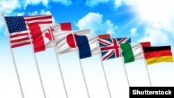 "Флаги стран ""Большой семерки"""