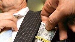 Коррупцияға қарсы жобалар