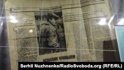 Примірник з експозиції Націоналнього музею «Чорнобиль»