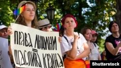 Під час маршу ЛГБТ в Одесі, 18 серпня 2018 рок