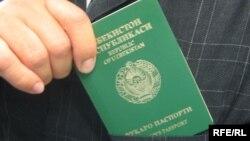 Өзбекстан паспорты. (Көрнекі сурет.)
