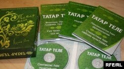 """Татар теле"" интерактив-электрон дәреслеге"