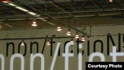 """Выставка Non/fiction проводится в Москве в 9-й раз. [Фото — <a href=""""http://museums.ru"""" target=_blank>Музеи России</a>]"""