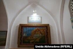 Музейнинг ичи