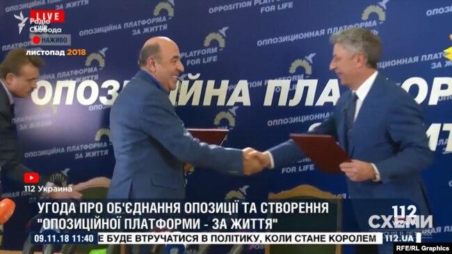 Наприкінці 2018 року Рабінович і Бойко оголосили про об'єднання