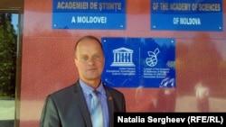 Pavel Cerbușca