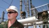 Кыргызстандын энергетиктери. Иллюстрациялык сүрөт.
