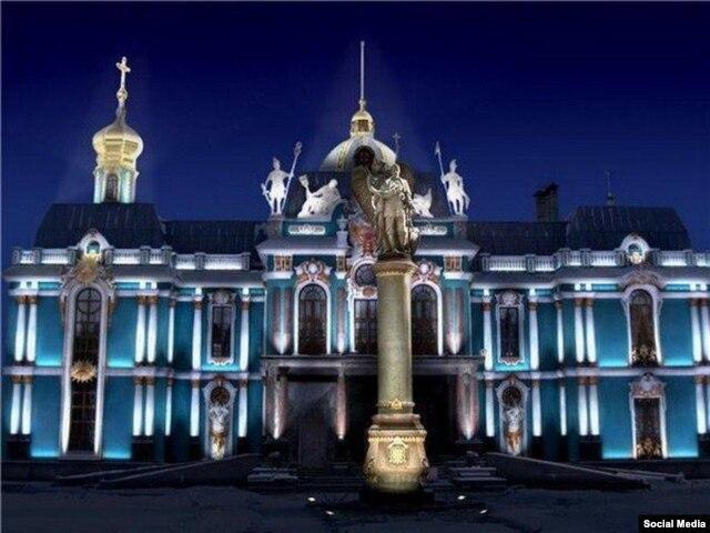 Голубая дача Васильева
