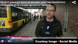 Кадр из репортажа Первого канала
