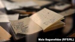გალაკტიონის სახლ-მუზეუმში დაცული პოეტის უბის წიგნაკი