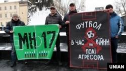 Акція «Стоп Путін! Стоп війна!» за бойкот у Росії Чемпіонату світу з футболу 2018. Львів, 22 січня 2018 року