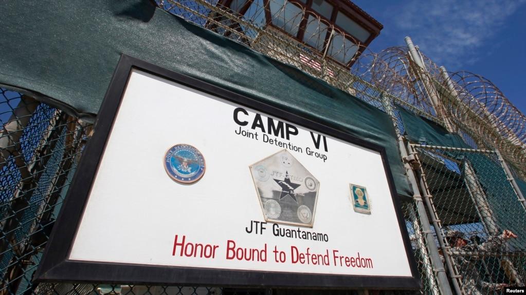 США запланировали закрыть тюрьму в Гуантанамо
