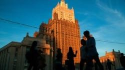 Խորհրդակցությունների նպատակով Ռուսաստանն ԱՄՆ-ից հետ է կանչել իր դեսպանին