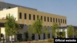 Здание посольства США в г. Душанбе