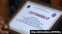 Рысбек Досанға берілген арнайы сертификат.