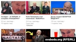 YouTube-канал Nexta