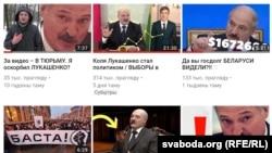 Stsipan Svyatlou's NEXTA channel on YouTube boasts nearly 112,000 followers.