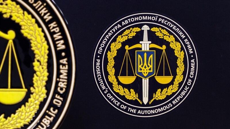 Прокуратура АРК начала производство из-за нового дела  России против Мустафы Джемилева