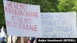 Sa prvomajskog protesta radnika u Banjaluci 2015.
