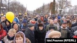 Антикоррупционный митинг в Казани, 26 марта 2017 года