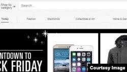Скриншот главной страницы интернет-магазина ebay.com