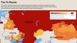 Карта России и районы с русскоязычным населением в соседних странах