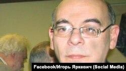Игорь Яркевич (фото из фейсбука)