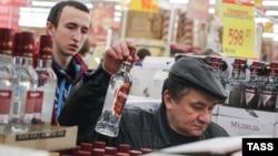 """Мәскәүдәге """"Ашан"""" кибете"""