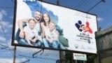 Билборд Всемирного конгресса семей в Кишиневе