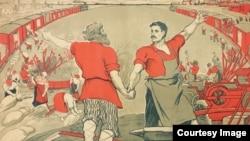 Плакат, посвященный коллективизации в СССР