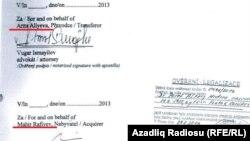 Фрагмент документа о купле-продажи, заключенного между Арзу Алиевой и Махиром Рафиевым, 16 января 2014
