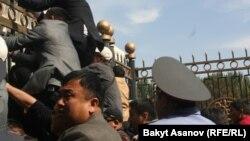 Беспорядки в Бишкеке, 3 октября