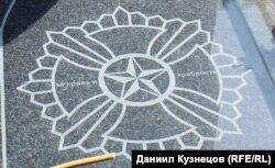Фрагмент надгробия на могиле Василия Кудричева