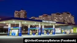 АЗС United company, ілюстрацыйнае фота