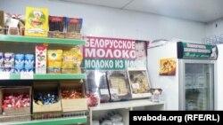 """Слоган у беларускай краме: """"Малако – з малака"""". Відаць, ня толькі зь яго..."""