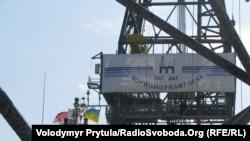 Самопідйомна плавуча бурова установка «Петро Годованець» (ілюстраційне фото)