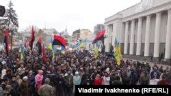 Минингующие у здания Верховной рады Украины в Киеве, 7 ноября 2017