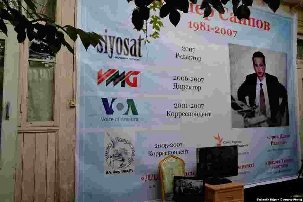 """2007 жылы 24 қазанда Ош қаласындағыМасалиев көшесінде белгісіз біреулер """"Саясат"""" тәуелсіз газетінің бас редакторы Әлішер Саиповқа оқ атқан. Әуелгі оқ аяғына тиіп жараланған 26 жастағы журналисті басынан атып өлтіріп кеткен. Марқұмның артында жұбайы мен екі айлық қызы қалған. Саиповты өлтіргендер әлі табылған жоқ."""