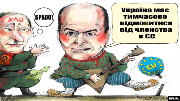 Політична карикатура Віктора Пінчука