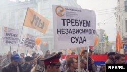 "Акция ""Солидарности"""